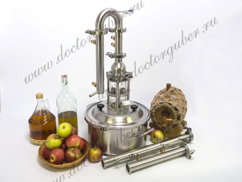 midget2016-distill-apples-16120.jpg