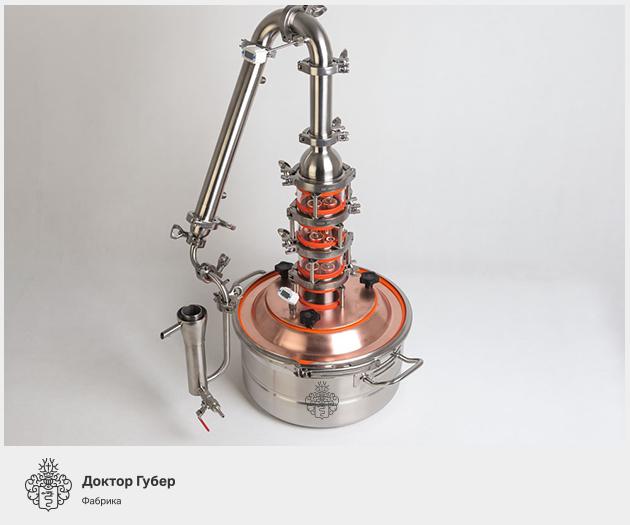 Какой марки медь для самогонного аппарата самогонный аппарат от игорь223