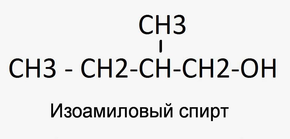 frakcionironanie-pri-distillatii-5.jpg