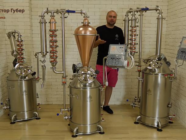 Доктор губер симпл 2016 самогонный аппарат самогонный аппарат газпром